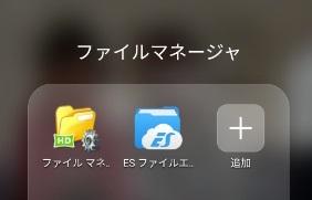 ハイローオーストラリアのアプリをインストールする方法⑦