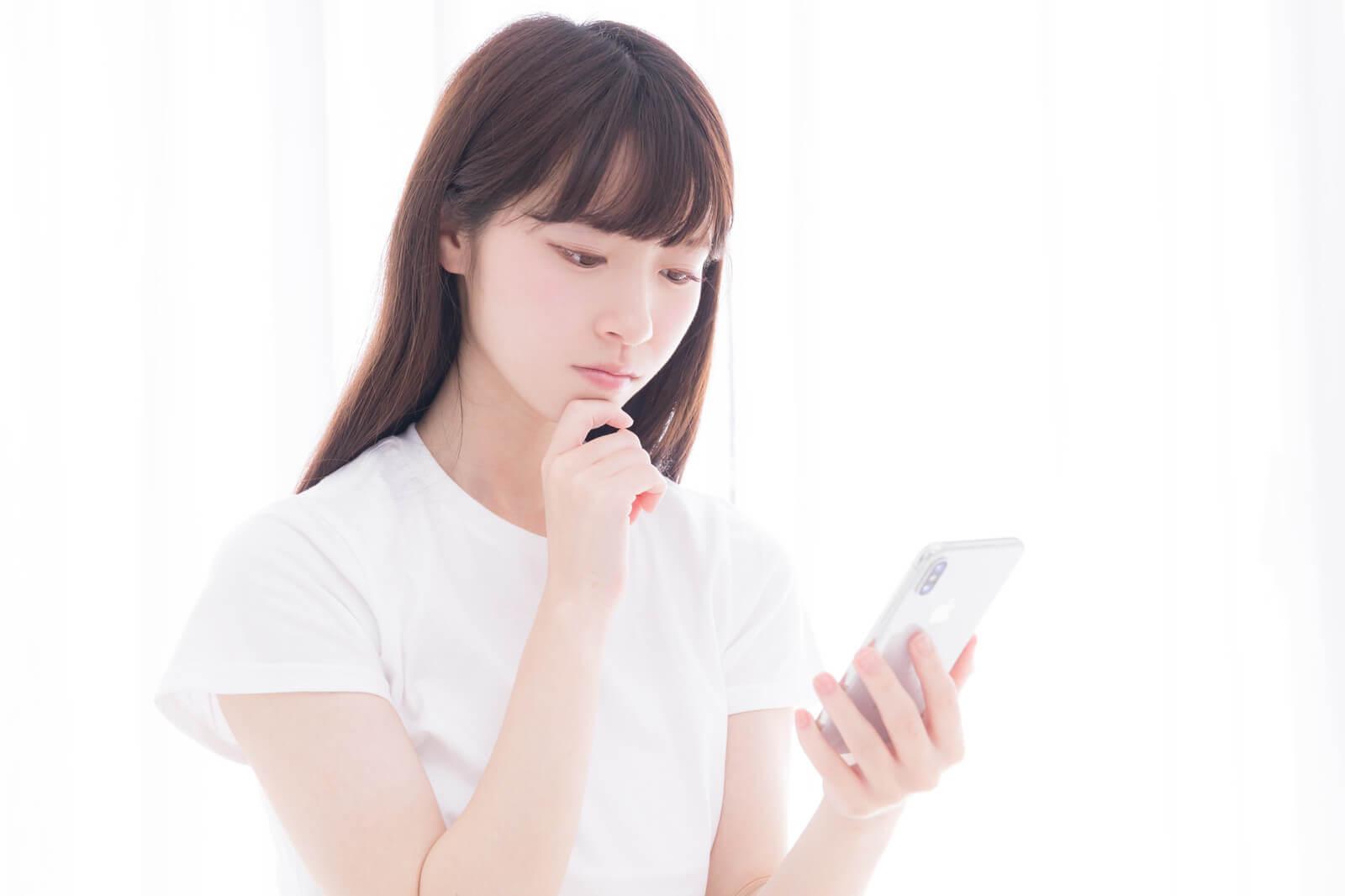 iphone非対応?