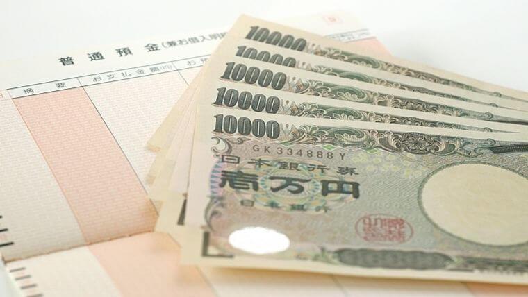ハイローオーストラリアから7万円を出金してみた!